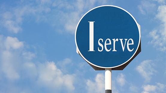 ロータリークラブの基本である「I serve」と書かれた看板