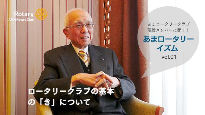 インタビューの受け答えをしている黒野晃太郎の写真